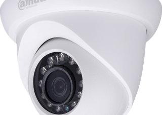 38013742_ip-kamera-dahua
